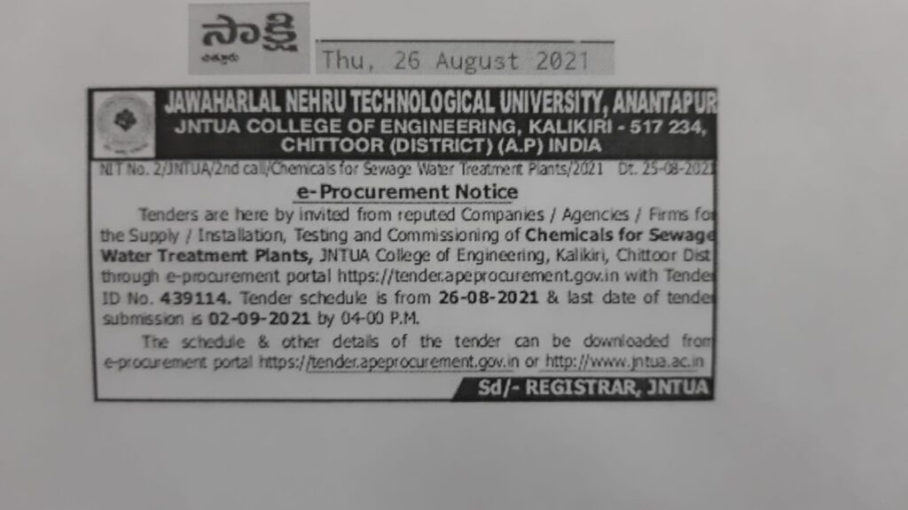 TENDER Supply of STP Chemicals